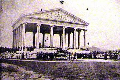 Fiestas Minervas 1899 - Las Fiestas de Minerva en Guatemala