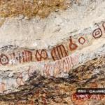 Pinturas rupestres de los Mayas encontradas en Nentón Huehuetenango foto por Maynor Marino Mijangos. 150x150 - Galería - Fotos del Arte Maya