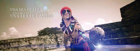Juego de pelota Maya, Mixco Viejo - foto por Jairo Chamale.
