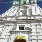 iglesia rabinal . fuente rabinal 150x150 - Guía Turística - Rabinal, Baja Verapaz
