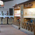 fotos para mundo chapin 6 150x150 - La Azotea: Arte, historia y café