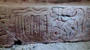 foto 2 300x168 - Hallan friso maya en La Blanca, Petén