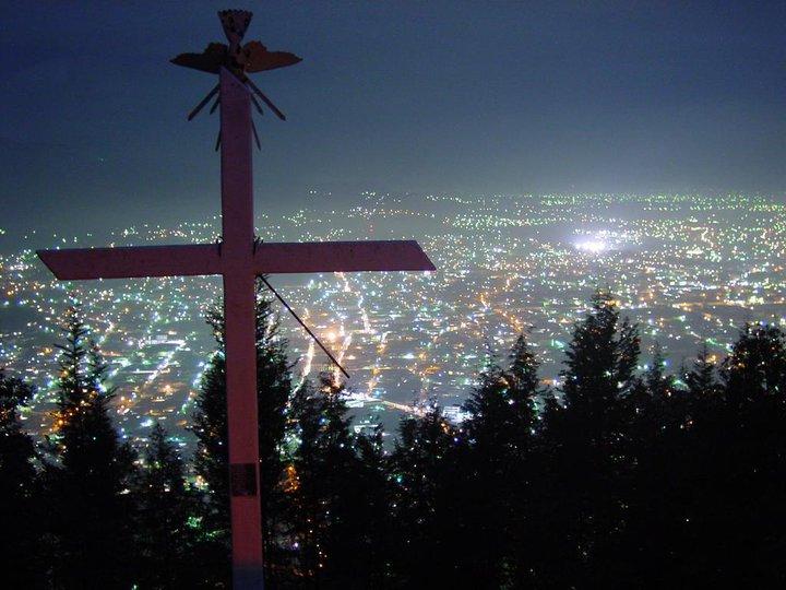 Cerro El Baúl Imagenes de Guatemala - Guía Turística - Cerro El Baúl, Quetzaltenango