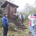 servicios sanitarios en La Maceta 150x150 - Guía Turística -  Sendero Ecológico La Maceta