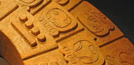 inventos mayas