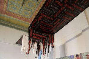 mg 6586 7 300x200 - La Casa de la Memoria, un lugar para conocer la historia de Guatemala