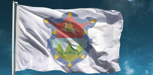 escudo-y-bandera-de-la-ciudad-de-guatemala-mundochapin