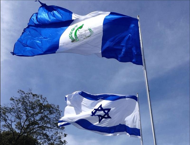 amistadd - Estado de Israel y su relación con Guatemala