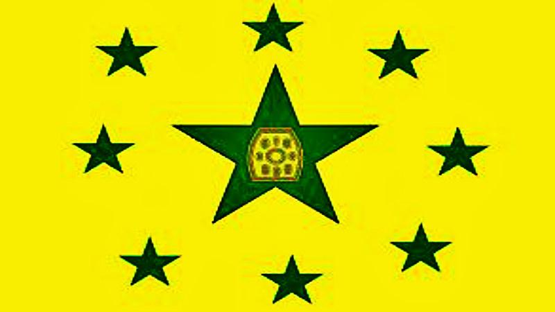 bandera del departamento del progreso - Bandera y Escudo  de El Progreso