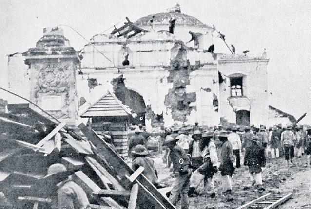 1 1 - Hechos trágicos durante el gobierno de Manuel Estrada Cabrera