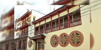 museo chino 324x160 - Mundo Chapin